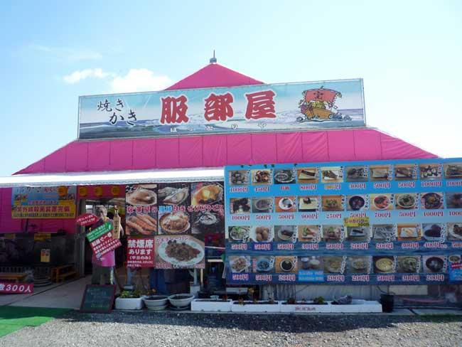 船越の牡蠣小屋 服部屋