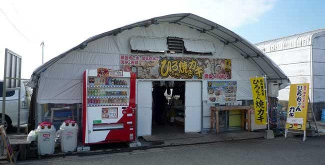 ひろちゃん 加布里漁港の牡蠣小屋