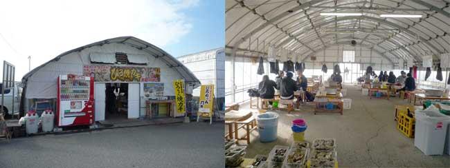 加布里漁港の牡蠣小屋 ひろちゃん