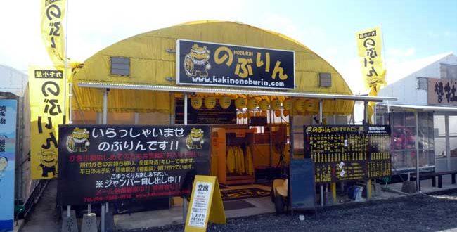 のぶりん 岐志漁港の牡蠣小屋