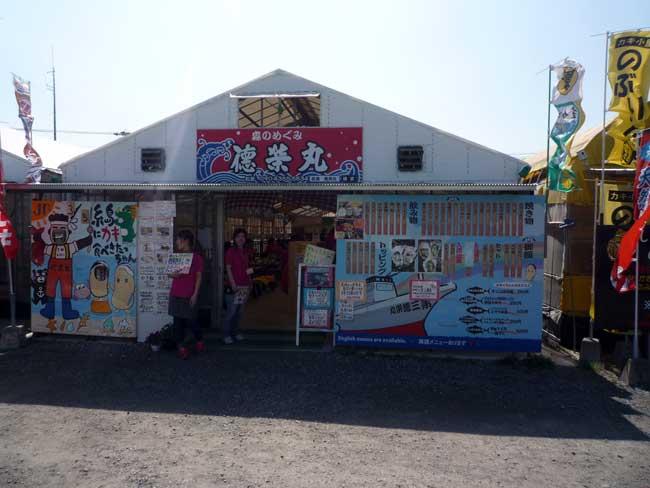 岐志漁港の牡蠣小屋 徳栄丸