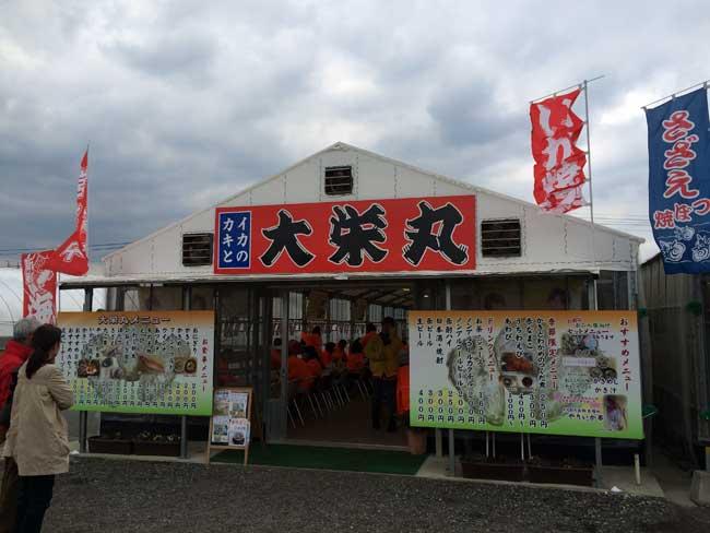 大栄丸 イカ釣り漁師の牡蠣小屋