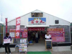 富士丸 岐志漁港の牡蠣小屋