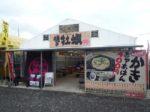 中宮丸 岐志漁港の牡蠣小屋