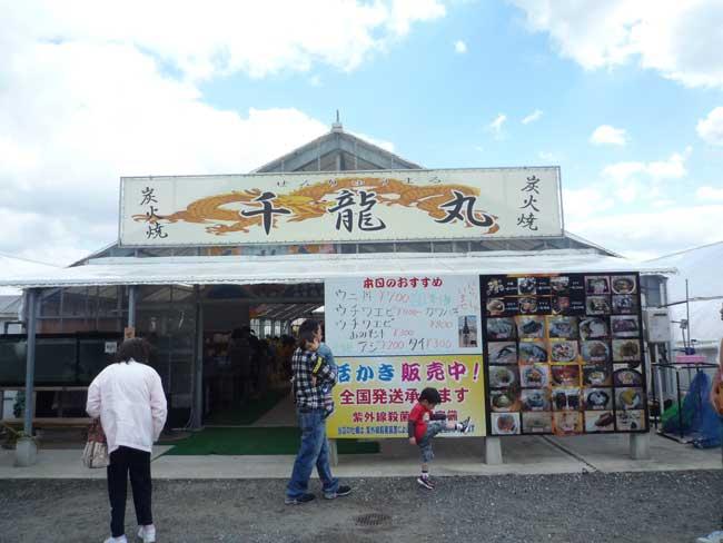 船越の牡蠣小屋 千龍丸