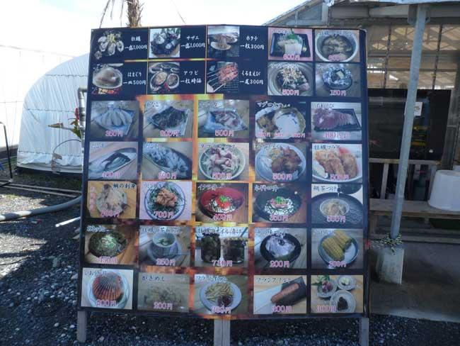 千龍丸 牡蠣小屋