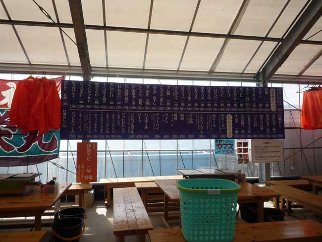 正栄 船越漁港の牡蠣小屋 壁のメニュー