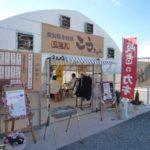 こうちゃん(弘進丸) 岐志漁港の牡蠣小屋